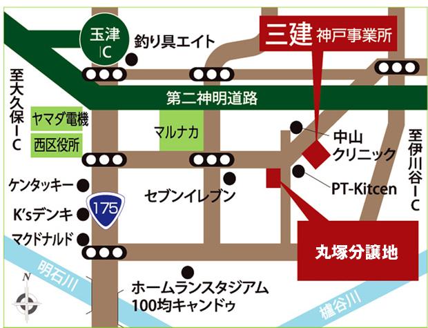 三建神戸事業所地図